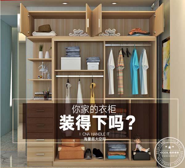 2018年定制衣柜一线品牌——易高家居