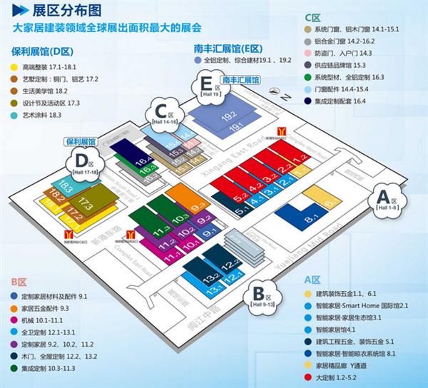 2020广州建博会